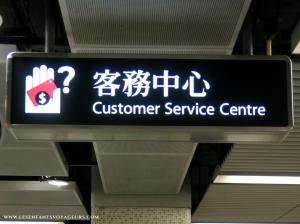hk-hongkong_lesenfantsvoyageurs_transport1