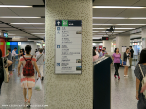 hk-hongkong_lesenfantsvoyageurs_transport2