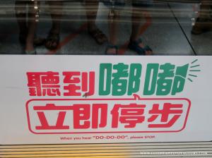 hk-hongkong_lesenfantsvoyageurs_transport3